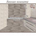 Коллаж ванной Пироговская Ривьера