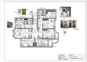 Вариант планировки 2: Дизайн квартиры в Люберцах от Малиевой Татьяны 2019