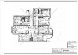Вариант планировки 4: Дизайн квартиры в Люберцах от Малиевой Татьяны 2019
