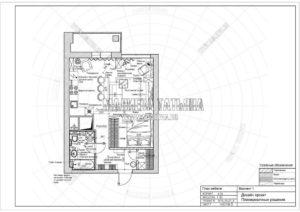 Вариант 1: Планировка квартиры дизайн проект в ЖК Яуза Парк
