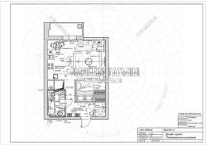 Вариант 2: Планировка квартиры дизайн проект в ЖК Яуза Парк