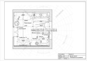 Вариант 1: планировка совмещенной спальни с гостиной Лобня 2019