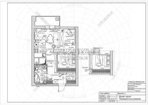 Вариант 3: Планировка квартиры дизайн проект в ЖК Яуза Парк