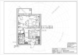 Вариант 4: Планировка квартиры дизайн проект в ЖК Яуза Парк