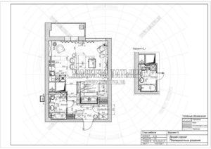 Вариант 5 с размерами: Планировка квартиры дизайн проект в ЖК Яуза Парк