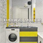 визуализация ванной в желто серых тонах Малиева Татьяна