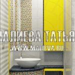 визуализация желтого шкафа в ванной Малиева Татьяна