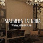 Дизайн гостиной с книжным шкафом Малиева Татьяна