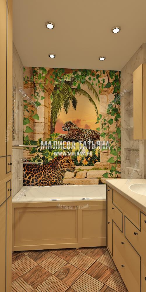 Дизайн ванной для взрослых в дизайн проекте Малиевой Татьяны Люберцы 2019