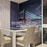 дизайн интерьера столовой и обеденной зоны Малиева Татьяна 2018