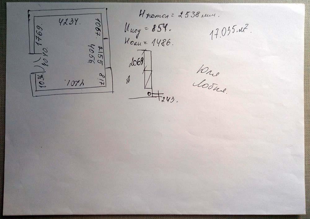 Замерный лист гостиной спальни в Лобне 2019