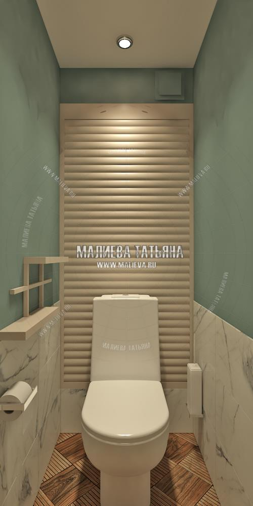 Дизайн отдельного санузла для детей в дизайн проекте Малиевой Татьяны Люберцы 2019