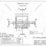 1 фрагмент плана ванной ЖК Пироговская Ривьера