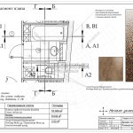 1 фрагмент плана ванной комнаты ЖК Рождественский