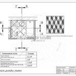 1 фрагмент плана ванной комнаты в дизайн проекте