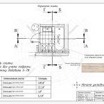 1 фрагмент плана ванной комнаты