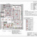 План освещения в дизайн проекте Малиевой Татьяны в ЖК Савеловский Сити, Москва 2018