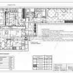 14 план потолков (Дизайн проект ЖК Эталон Сити)