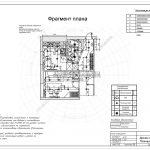 15 план освещения дизайн проект в Мытищах 2018
