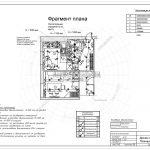 16 план выключателей дизайн проект в Мытищах 2018