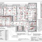 План освещения дизайн проект Малиевой Татьяны ЖК Родионово Химки