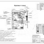 17 план розеток дизайн проект в Мытищах 2018