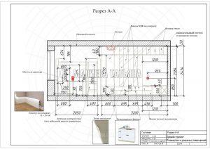 Дизайн проект 2019 Лобня: Разрез А-А