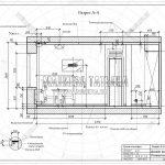 2 разрез кухни дизайн проект ЖК Пироговская Ривьера А-А