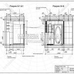 2 — Развертки в дизайн проекте в Лобне, ул. Чайковского