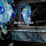 Дизайн клубного санузла с голубой орхидеей из натурального камня