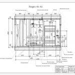 3 Разрез вид сбоку холл-прихожая ЖК Рождественский Мытищи А1-А1