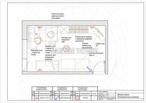Дизайн проект 2019 Лобня: План мебели