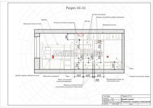 Дизайн проект 2019 Лобня: Разрез А1-А1