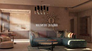 3D визуализация гостиной от Малиевой Татьяны в Лобне