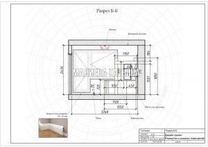 Дизайн проект 2019 Лобня: Разрез Б-Б