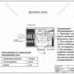 4 — План пола в дизайн проекте Лобня (Чайковского)