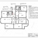 5. План монтажа: дизайн проект квартиры в Люберцах 2019