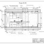 6 Разрез кухни и гостиной в квартире В1-В1