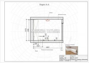 Дизайн проект 2019 Лобня: Разрез Г-Г