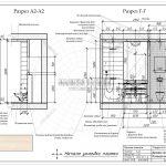 6 разрез дизайна ванной комнаты в ЖК Рождественский А2-А2 Г-Г