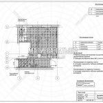 План полов - дизайн проект в поселке Лесной (Пушкино)