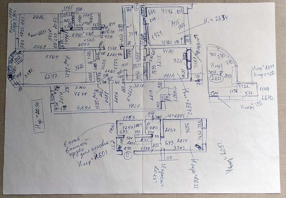 Обмерный лист квартиры 130 кв. м. Люберцы 2019
