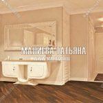 Дизайн квартиры в стиле прованс для женщины