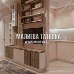 Дизайн гостиной в квартире Мытищи (Пироговская Ривьера)