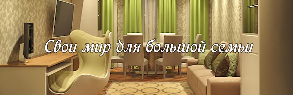 Дизайн проект квартиры в ЖК Яуза Парк (Москва, 2019)