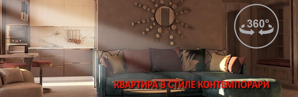 Дизайн проект трехкомнатной квартиры в Лобне с 3D картинками