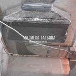 Внутренний блок кондиционера - общий вид
