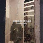 Зеркальное панно с мозайкой в ванной